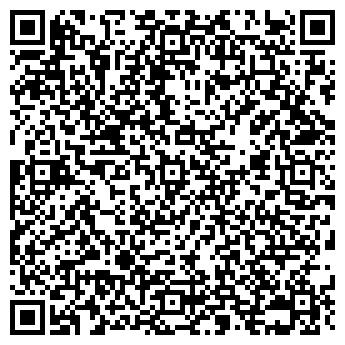 QR-код с контактной информацией организации Кино-Шоу