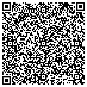 """QR-код с контактной информацией организации ООО ОсОО """"Плюс Техно"""""""