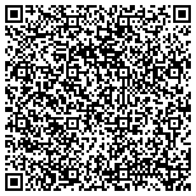 """QR-код с контактной информацией организации ТОО АвиаТурАгентство """"Hi travel"""""""
