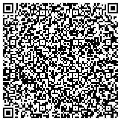 QR-код с контактной информацией организации ООО Международное Агентство Спортивных Единоборств