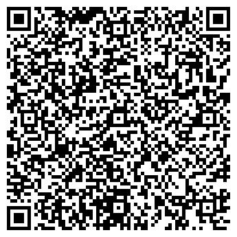 QR-код с контактной информацией организации ТОО PEGAS Company