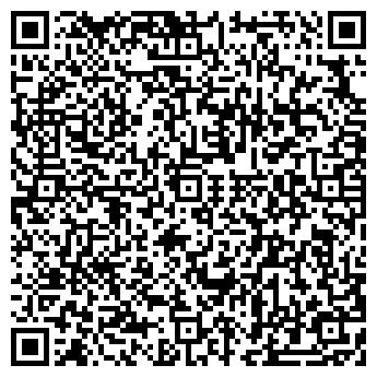 QR-код с контактной информацией организации LTD NewTea.UA