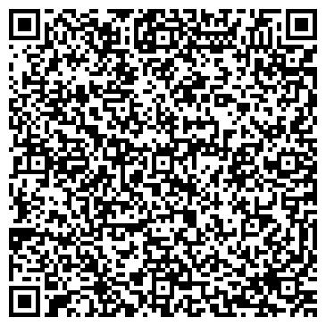 """QR-код с контактной информацией организации ЧТУП """"Гелир-транс"""""""