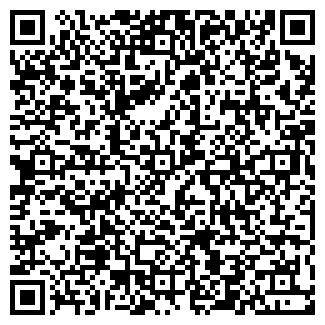 QR-код с контактной информацией организации OcOO Baby club & Bilim