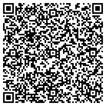 QR-код с контактной информацией организации Мегаполис такси Кашира