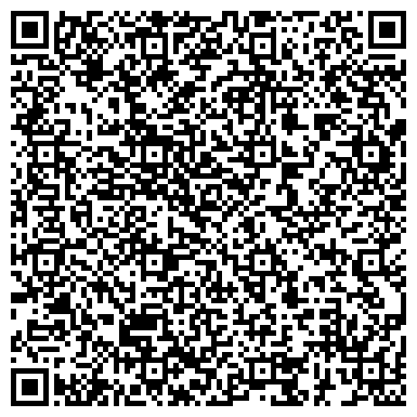 """QR-код с контактной информацией организации ООО Строительная фирма """"Хортица"""""""