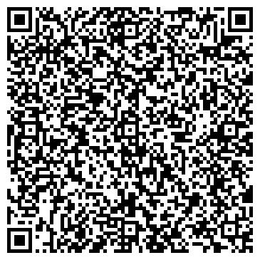 QR-код с контактной информацией организации ООО Кварц Коннектим