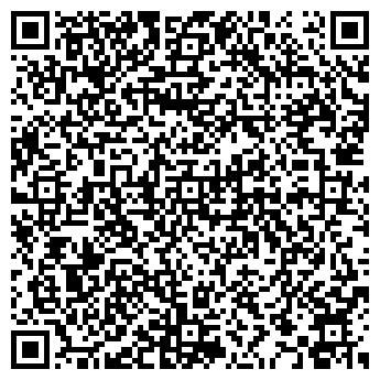 QR-код с контактной информацией организации ООО Пансионат для пожилых людей