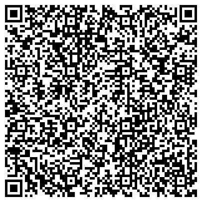 """QR-код с контактной информацией организации ООО Производственное предприятие """"СТИЛУС"""""""