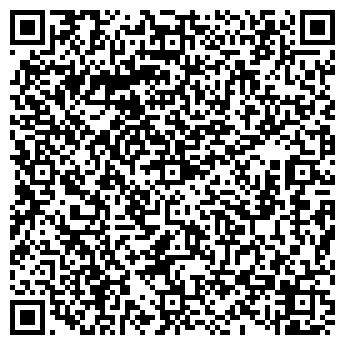 QR-код с контактной информацией организации ТОО Трансавиа