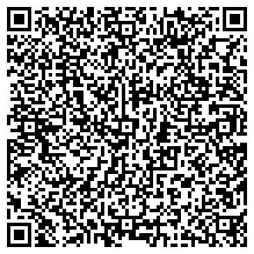 QR-код с контактной информацией организации Массив Мебель Сервис