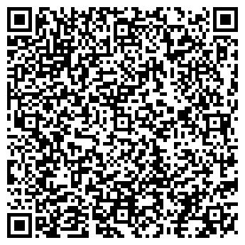 QR-код с контактной информацией организации СОБИТ-Н