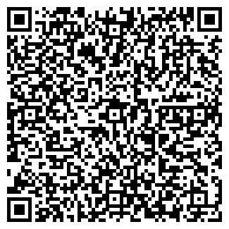 QR-код с контактной информацией организации Corp. Оптом Дешевле