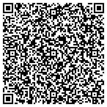"""QR-код с контактной информацией организации """"Рост-Трейд-Компани"""", ТОО"""