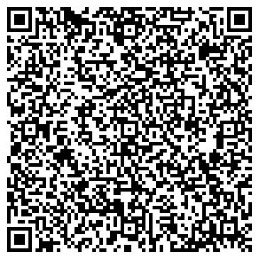 QR-код с контактной информацией организации ООО Развитие Бизнес Систем, ООО