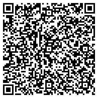 QR-код с контактной информацией организации ООО Мофо