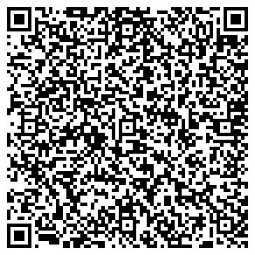 QR-код с контактной информацией организации КИТАЙСКИЙ ДВОРИК