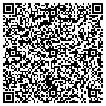 QR-код с контактной информацией организации ООО Оазис тур