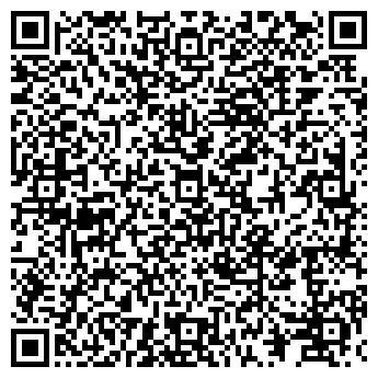 QR-код с контактной информацией организации ООО Капитал Консалтинг