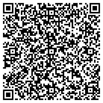 QR-код с контактной информацией организации Артзавод