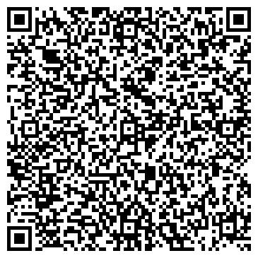 """QR-код с контактной информацией организации ТОО """"Подарок-Алматы"""""""