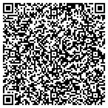 QR-код с контактной информацией организации ТОО УютСтройКараганда