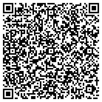 QR-код с контактной информацией организации ТРЮМ