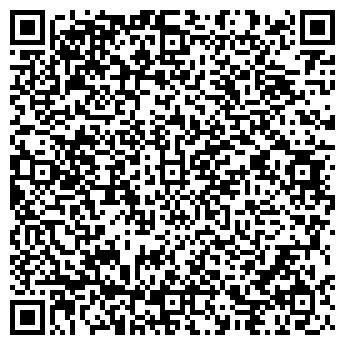 QR-код с контактной информацией организации 1logoped.by