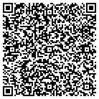 QR-код с контактной информацией организации ООО КВАН