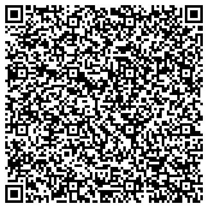 QR-код с контактной информацией организации ООО «Белоцерковский Инструментальный Завод»
