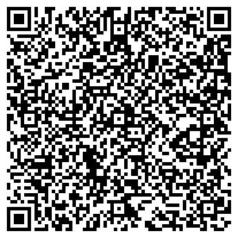 QR-код с контактной информацией организации Сакович В. А.