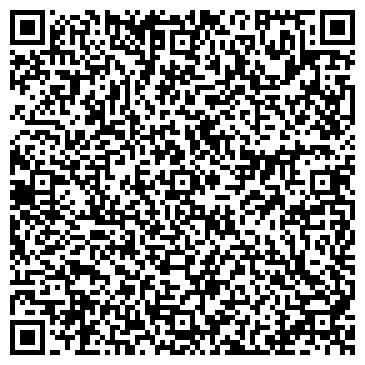 QR-код с контактной информацией организации Ремонт холодильников в Семее