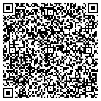 QR-код с контактной информацией организации ООО Q-Rim