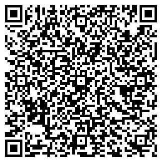 QR-код с контактной информацией организации Сто Док