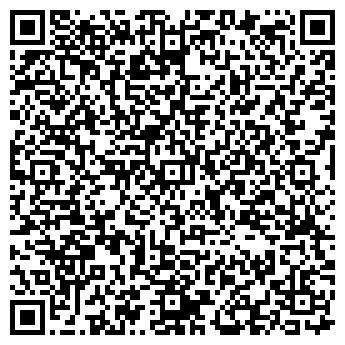 QR-код с контактной информацией организации ВОЛЬНАЯ ПТИЦА