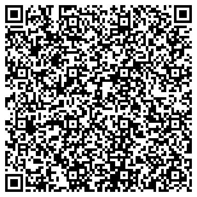 QR-код с контактной информацией организации Replica | Магазин мужской одежды