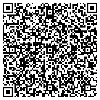 QR-код с контактной информацией организации ВЕБДИЗАЙН.БЕЛ