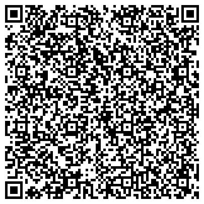 QR-код с контактной информацией организации ООО В подвале