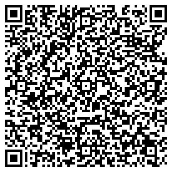 QR-код с контактной информацией организации ИП Шибаев А.С.