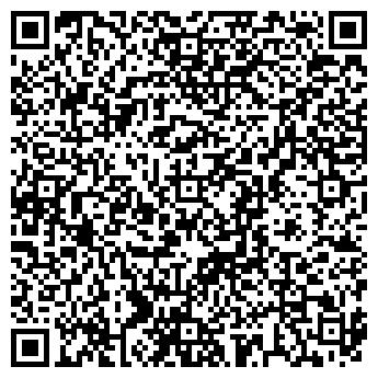 QR-код с контактной информацией организации НАТАЛИ