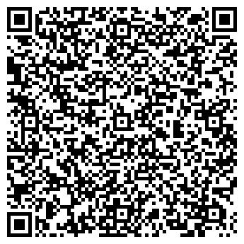 QR-код с контактной информацией организации ОАО «Энергопроф»