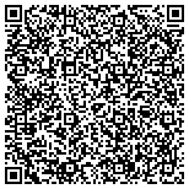 QR-код с контактной информацией организации ООО City Service - Ваш помощник №1