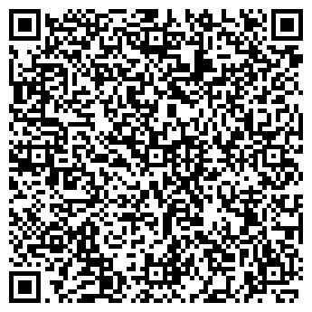 QR-код с контактной информацией организации ОсОО Ремстрой