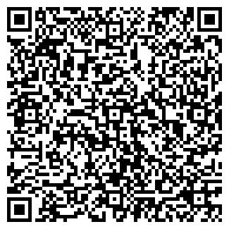 QR-код с контактной информацией организации ООО   HostPro