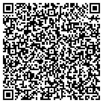 QR-код с контактной информацией организации ООО ТД «ЕвроСталь»