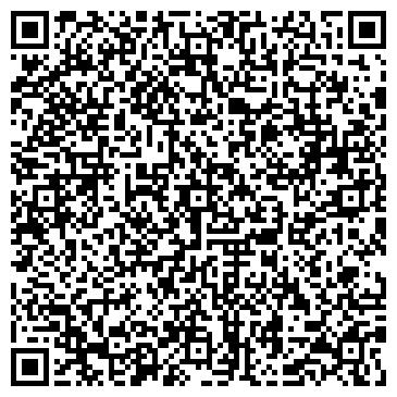 QR-код с контактной информацией организации ООО ОлеАрена