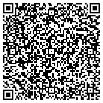 """QR-код с контактной информацией организации ООО """"Шоугарден"""""""