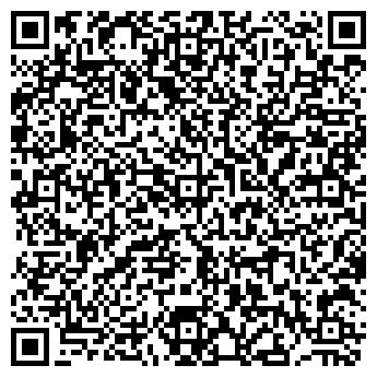 QR-код с контактной информацией организации ВЕРЕНД-ДИЗАЙН