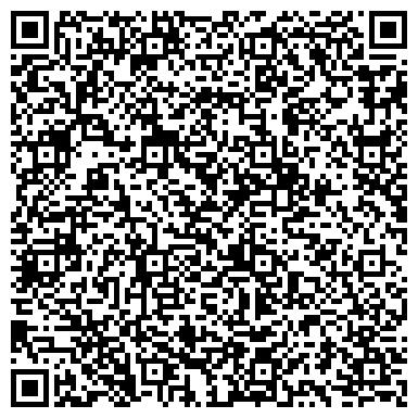 QR-код с контактной информацией организации ООО Advertising & Promotion agency