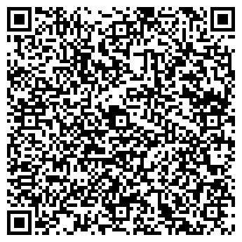 QR-код с контактной информацией организации ООО ARMADA